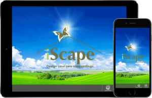 Landscaping app logo